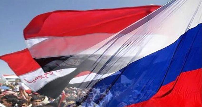 موسكو في اليمن.. هل نشهد تدخلا روسيا قريبا في الأزمة اليمنية ؟