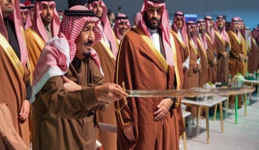 هيومن رايتس ووتش: السعودية تفتقد الى العادلة